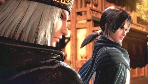 天行九歌:卫庄叫盖聂师兄,二人想挑战会使用妖法的用剑之人