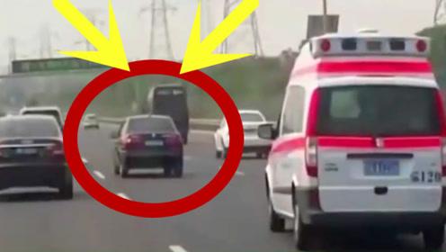 高速路黑色轿车一个举动,惹无数网友称赞,视频记录暖心过程!