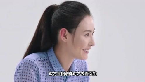 张柏芝承认与三胎生父分手,首度公开择偶条件令人心酸又难过