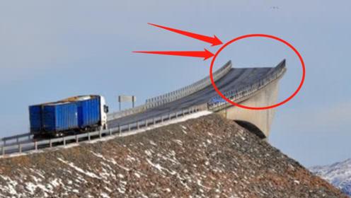 """世界最危险的通天公路,开到一半桥突然""""断裂"""",你敢挑战吗?"""