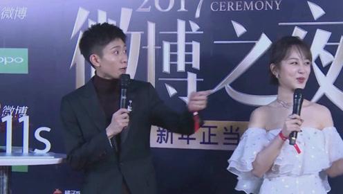 张一山问杨紫:怎么不能当我女朋友?杨紫的举动笑到肾疼