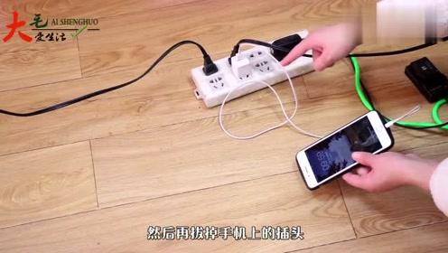 给手机充电的朋友注意了,这样给手机充电,手机还能多用两年