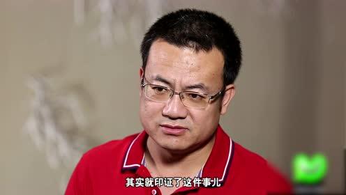 圈内人爆料:李彦宏很专一,雷军太花心