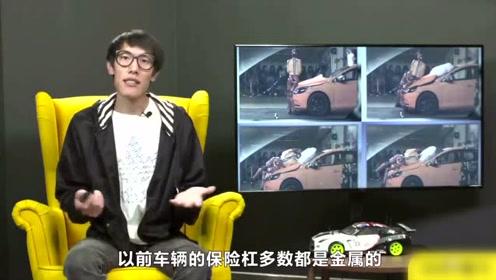 实战一撞就碎 测试总是满分 日本车真安全吗