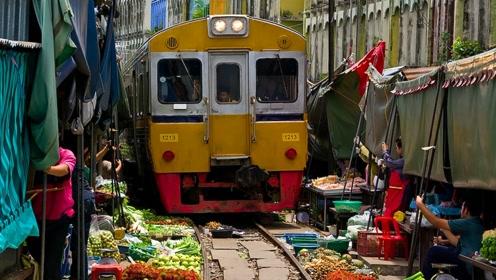 泰国火车每天都要经过这个菜市场,难道商贩们不怕被撞吗?