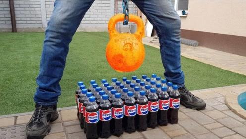 老外把1000度的壶铃放在可乐瓶中,结果会怎样?瞬间变喷泉!