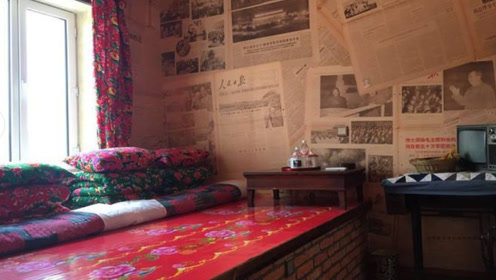 东北人一家睡在一个炕上,新婚夫妇不会感到尴尬吗?原来有这讲究