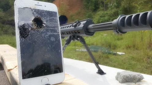 国产手机能挡子弹,苹果7能抵挡巴雷特吗?牛人亲测,结果很意外