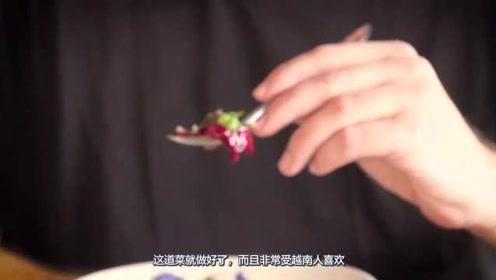 """越南""""奇葩""""下酒菜,吓坏中国游客,网友:这都敢吃,不要命了吗"""