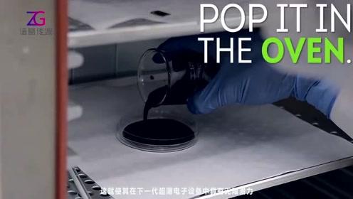 跟纸一样薄的电池!未来我们可能会围着一卷纸充电!