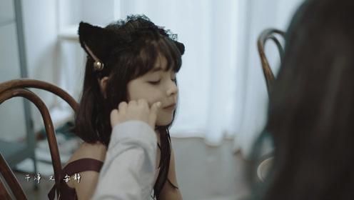 Ah-XiN啊鑫《猫仙人》阳光下明媚的猫,都曾在黑暗中行走