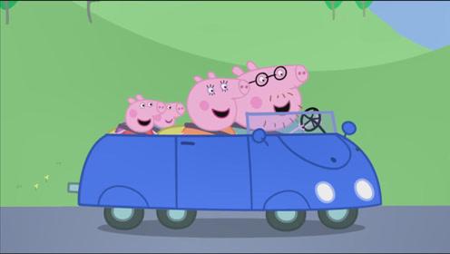 《萌萌玩具故事》猪爸爸买了一辆露营车,露营车还可以做烧烤!