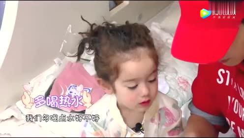 华晨宇刚起床就被哈琳承包,陈学冬给Jackson花式扎小辫!