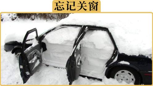 备胎说车:100块加装的自动升窗器好不好用,实测给你看