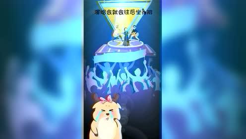 小美狍动画第18期