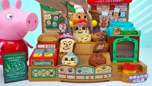 《奇奇和悦悦的玩具》小猪佩奇面包店