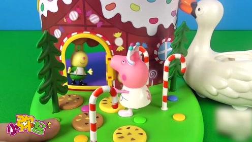 佩奇公主遇到自己的坐驾大白鹅 一波神操作后将它带回猪爷爷农场