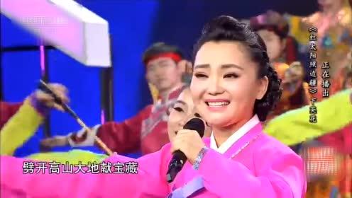 卞英花演唱《红太阳照边疆》,经典老歌,真好听