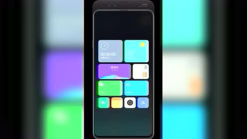 小米MIX3,让你的随手一滑直达最爱App