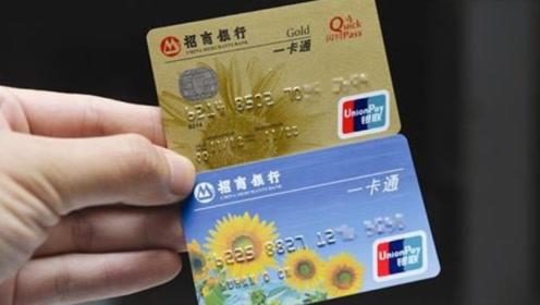 银行职员告知:不用的银行卡,千万不要留在自己手里!别当耳旁风