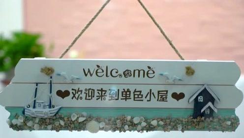 重庆观音桥馆教室实拍!等你来撩!