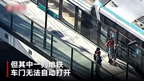 澳首条无人驾驶地铁线开通 不料车门出故障需手动打开