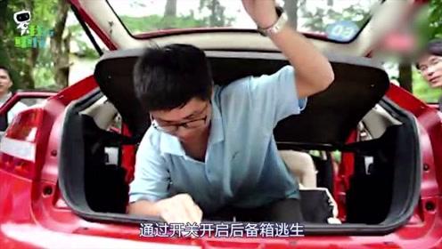 汽车安全冷知识,看完后还觉得自己懂车吗?