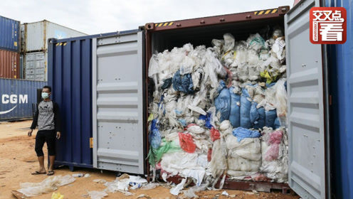 """硬气!印尼将5个集装箱的洋垃圾退回美国:不当""""世界垃圾桶"""""""