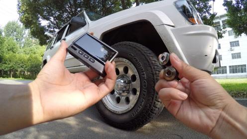 这功能每辆车都要有!关键时刻能救命,教你自己动手安装它