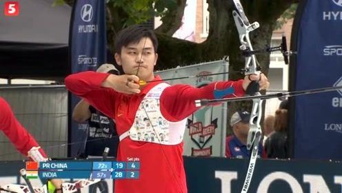 回放:世界射箭锦标赛反曲弓男子团体金牌赛 中国队创历史夺冠