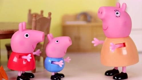 小猪佩奇和乔治在厨房玩捉迷藏 佩奇不小心打碎了盘子 玩具故事
