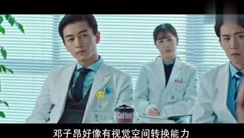 医疗电视剧《了不起的儿科医生》,陈晓、王子文主演首发预告片