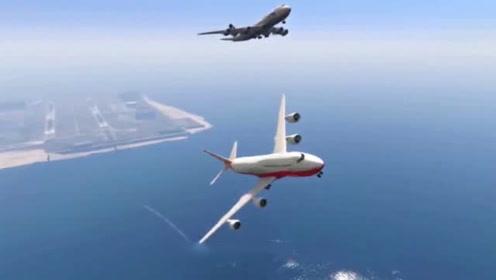 地震发生的时候,坐在飞机上是否能逃过一劫,今天终于知道了