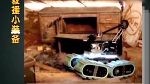 一分钟解码解放军这些地震救援小装备