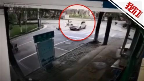 江苏如皋一轿车连撞两电动车后逃逸 事故致3人受伤