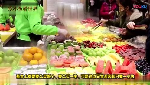 日本游客在成都买西瓜被直接拒绝,水果摊老板:抱歉,卖不了
