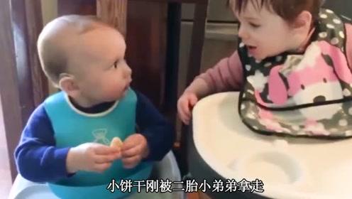 弟弟和哥哥一起吃饭,弟弟吃小饼干,太呆萌逗乐