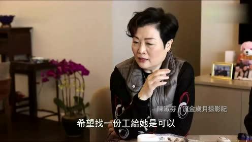 陈淑芬与南京艺术学院合办音乐剧学院 致力于培养音乐剧人才!