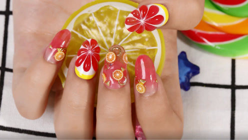 酸甜可爱立体浮雕西柚美甲 夏日手指上清爽的水果清香