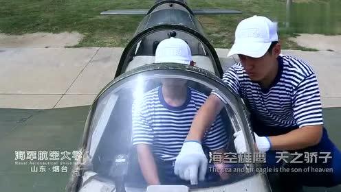 中国海军2019招生宣传片(下集) 5大院校邀你加入