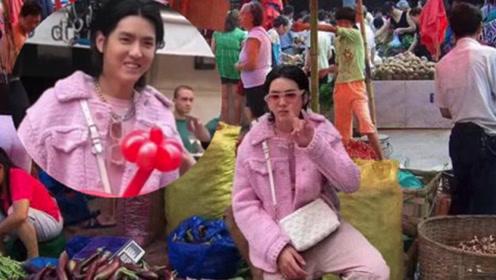 吴亦凡胖啦的后果 穿粉色毛衣被网友P成了买菜大婶