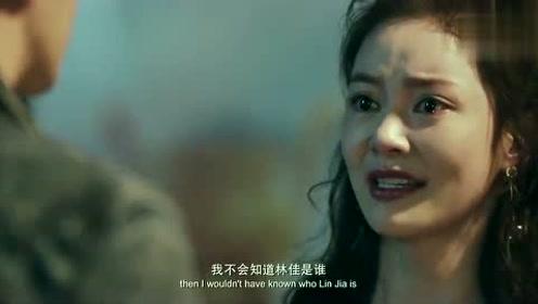 再见前任:王梓为什么会有这种感觉?孟云却不反驳