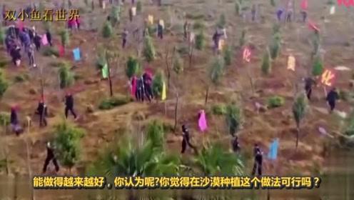 美国卫星拍到中国上空,一景象让全世界镇住,中国确实是第一