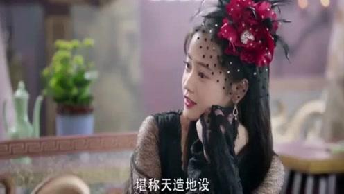 穿越女长得太漂亮,皇上一见就要给她赐婚,她立马飙出一句英文