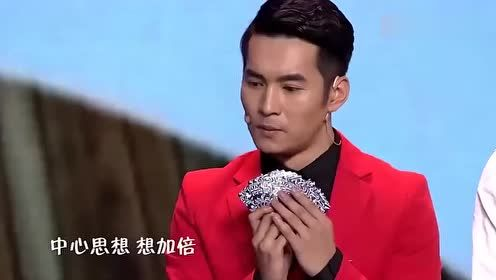 爆笑小品:宋晓峰就剩一张牌,被文松炸了,晓峰现场吟诗!