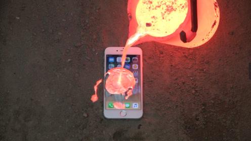 太败家了,用岩浆烧毁苹果手机和电脑,但第三种东西烧不掉了