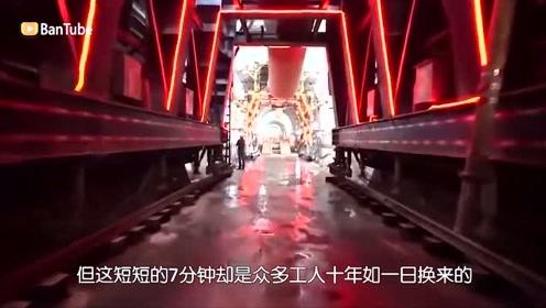 """这条隧道让号称""""基建狂魔""""的中国也头疼不已,施工11年终贯通"""