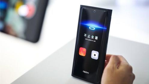 OPPO打造新科技,屏下摄像头,网友:这才是未来手机的样子