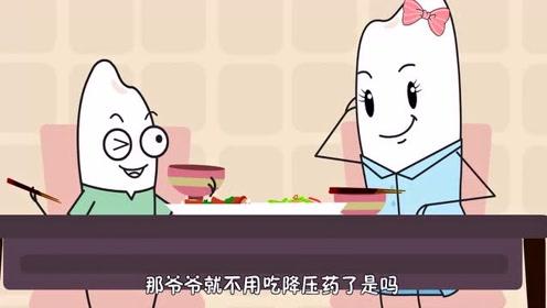 芹菜为什么被称为降压菜