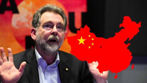"""对美""""核保护伞""""失去信心?澳专家:需拥核对抗中国"""